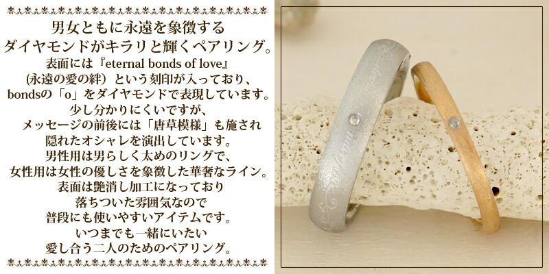 【サージカルステンレス ダイヤモンド グリッターペアリング 】-2