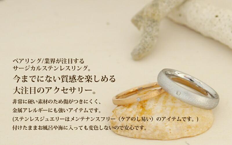 【サージカルステンレス ダイヤモンド グリッターペアリング 】-3