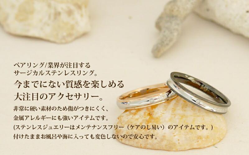 【サージカルステンレス ダイヤモンド メッセージペアリング】-3