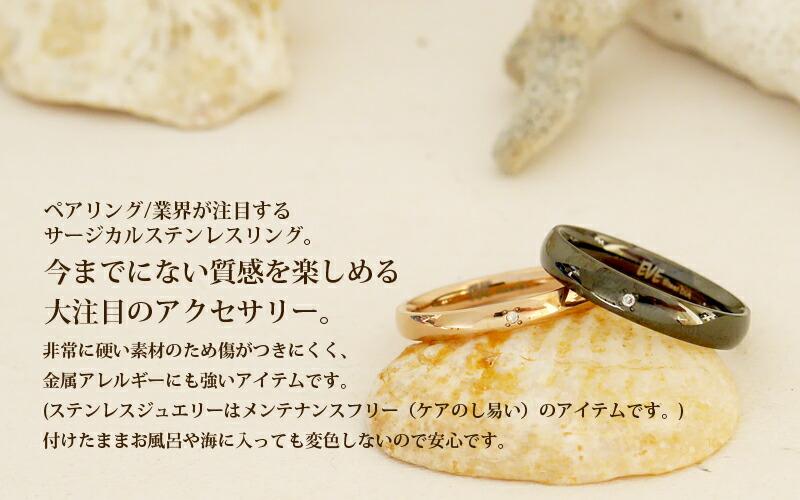 【サージカルステンレス ダイヤモンド ペアリング】-3