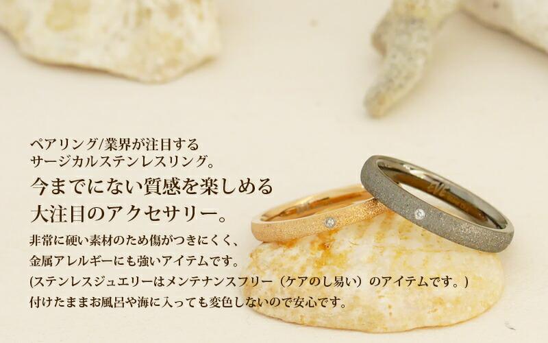【サージカルステンレス ダイヤモンド EVEペアリング】-3