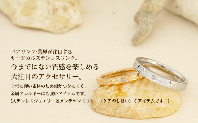 サージカルステンレス 天然ダイヤ入り 格子柄 型押しペアリング-3