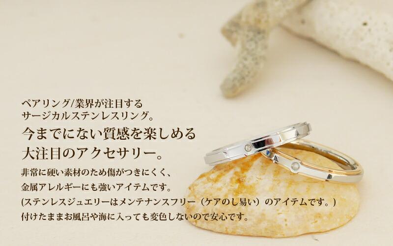 【サージカルステンレス ダイヤモンド クロスラインペアリング】-3