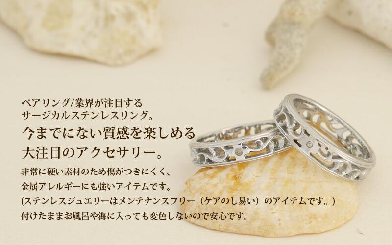 【サージカルステンレス ダイヤモンド アラベスククロスペアリング】-3