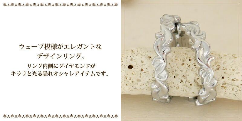 【サージカルステンレス アラベスクペアリング】-2