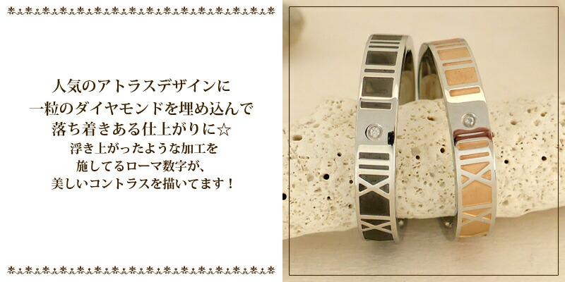 【サージカルステンレス ダイヤモンド アトラスペアリング】-2