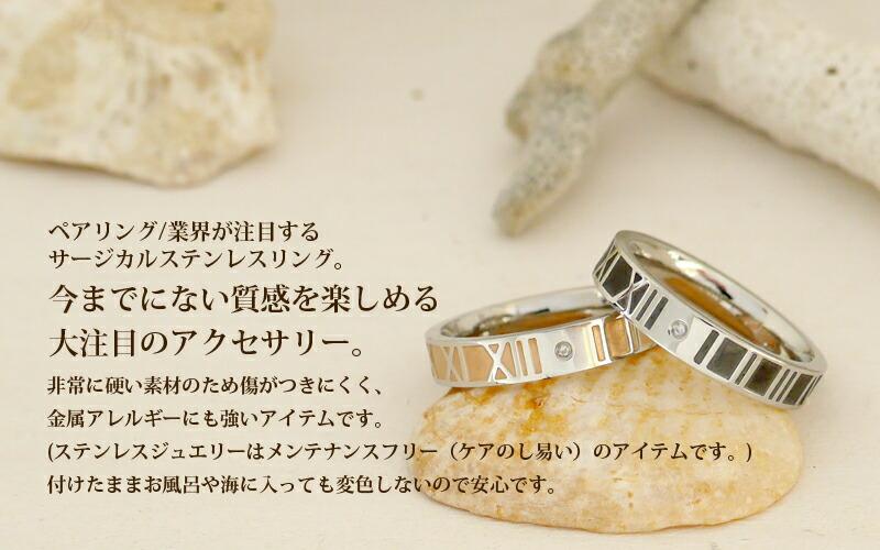 【サージカルステンレス ダイヤモンド アトラスペアリング】-3