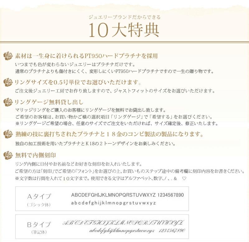 『マリッジリング ハードプラチナPT950×18金コンビ』(100-101)-6