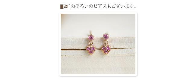 『ピンクサファイア+ダイヤモンド10金ネックレス』-5