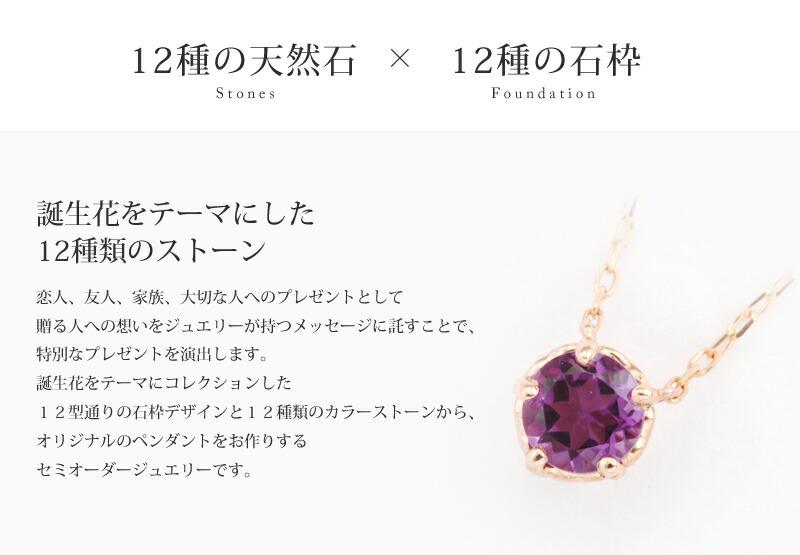 【K18セミオーダーネックレスparette】-2