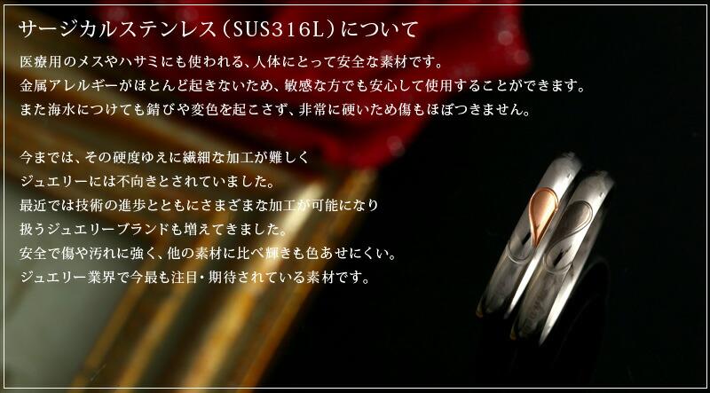【幸せの隠れハート サージカルステンレスペアリング】(426-27)-4