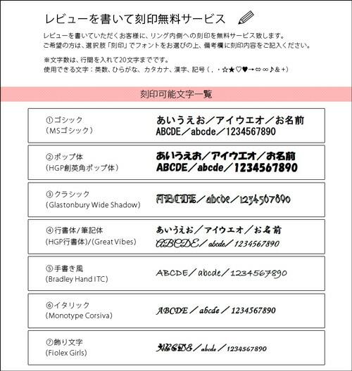 【サージカルステンレス ダイヤモンド アトラスペアリング】-5