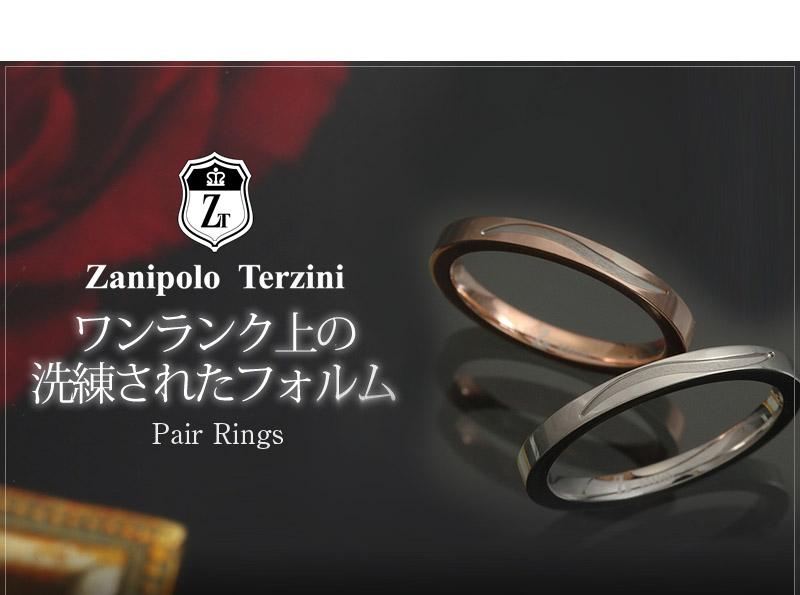 Zanipolo Terzini『天然ダイヤモンドローズ×ウェーブデザイン ペアリング』-3