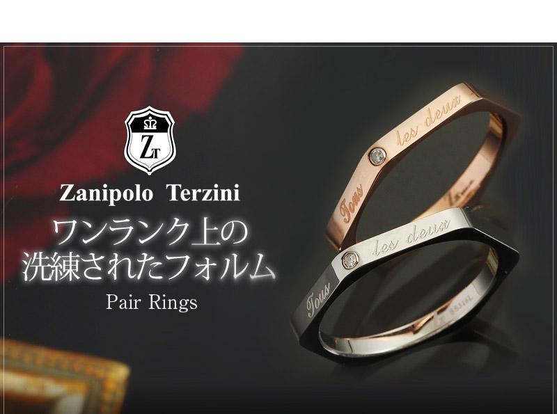 Zanipolo Terzini『天然ダイヤモンドローズ×メッセージペアリング』-3