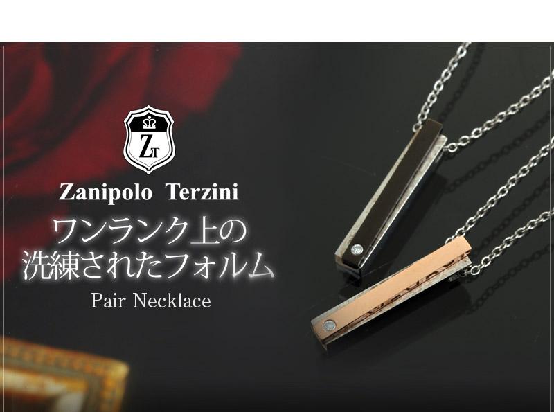 Zanipolo Terzini『天然ダイヤモンドローズ×デザインスティックペアネックレス』-3
