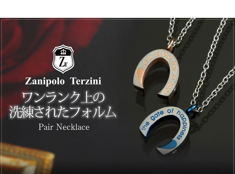 Zanipolo Terzini『天然ダイヤモンドローズ×メッセージペアネックレス』-3