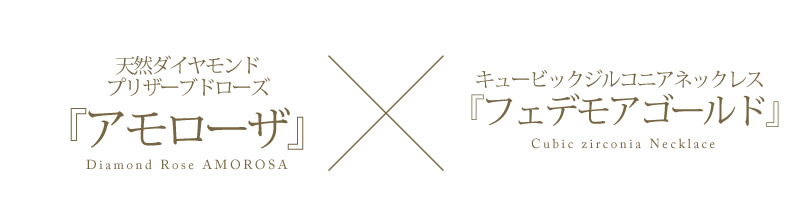 Fais de moi ファンシーピンクネックレス ゴールド仕上げ-14