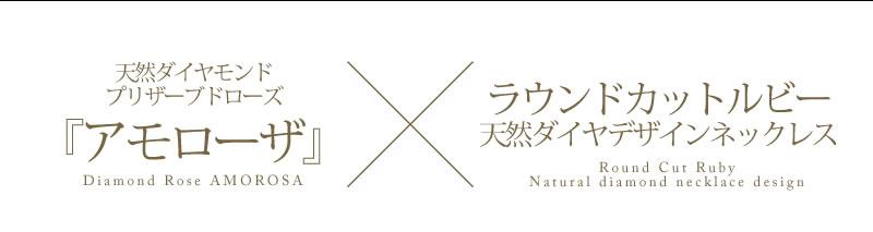 天然ダイヤモンド0.02ct+ルビー 18金ホワイトゴールドデザインネックレス-11
