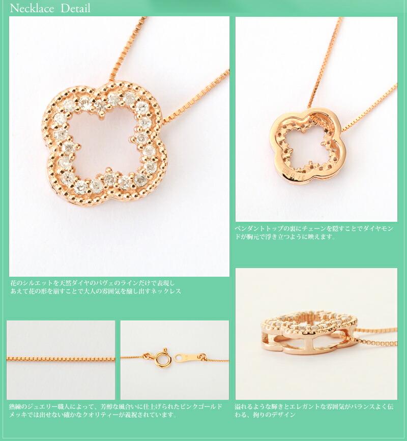 『天然ダイヤモンドネックレス 0.1カラット フラワーモチーフ 18金ピンクゴールドネックレス』-2