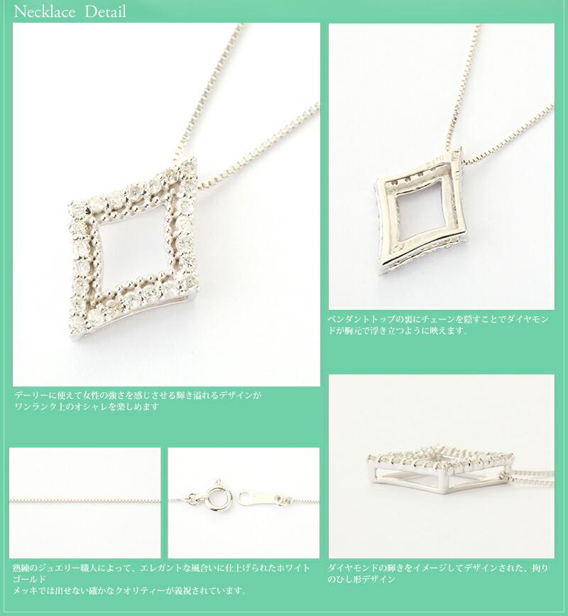 天然ダイヤモンド0.12ct ダイヤモンドシェイプ18金ホワイトゴールドネックレス-13