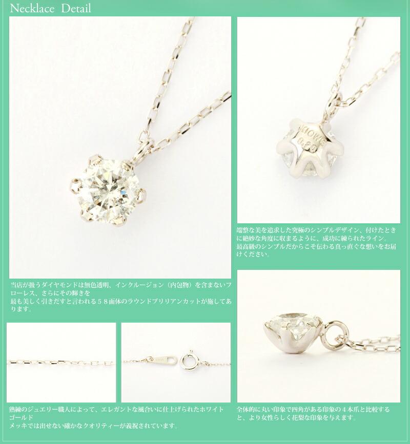 『天然ダイヤモンド0.2カラット 10金ホワイトゴールドネックレス』-2