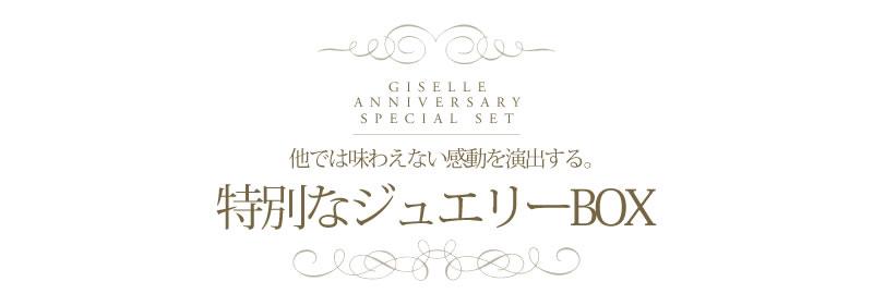 『天然ダイヤモンドローズのジュエリーケース エクセレントブルー』-1