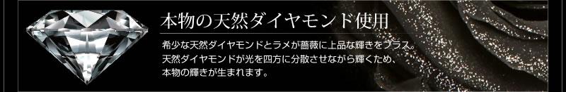 『天然ダイヤモンドローズのジュエリーケース レザーブラック』-3