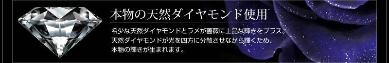 『天然ダイヤモンドローズのジュエリーケース エクセレントブルー』-3