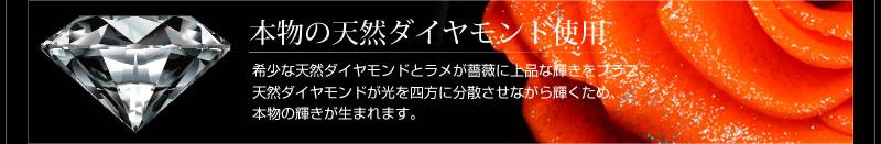 『天然ダイヤモンドローズのジュエリーケース ブライトオレンジ』-3