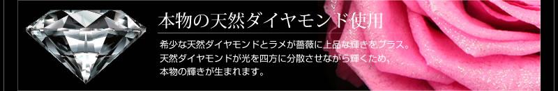 『天然ダイヤモンドローズのジュエリーケース フェミニンピンク』-3