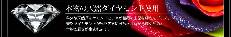 『天然ダイヤモンドローズのジュエリーケース セブンラック』-3