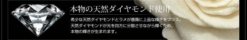 『天然ダイヤモンドローズのジュエリーケース プラチナホワイト』-3