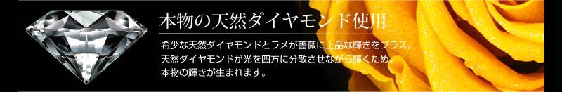 『天然ダイヤモンドローズのジュエリーケース シトラスイエロー』-3