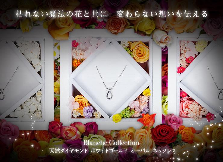 天然ダイヤモンド オーバル10金ネックレス-2