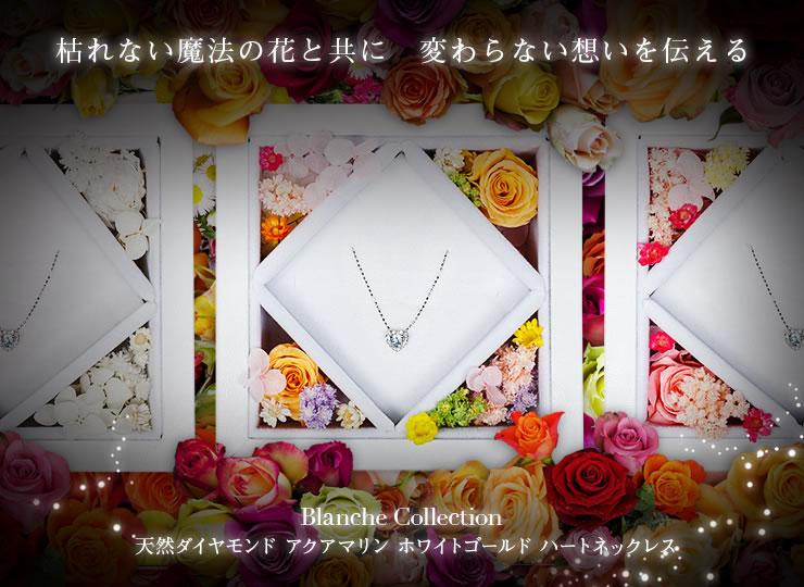 ハートモチーフ アクアマリン10金ネックレス-2