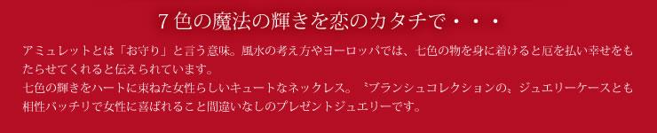 オープンハート アミュレット10金ネックレス-6