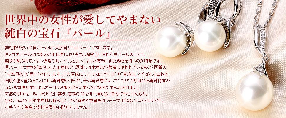 ホワイトパールピアスシーフラワー-8