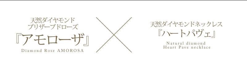 天然ダイヤモンド0.9ct ハートパヴェ18金ピンクゴールドネックレス-11