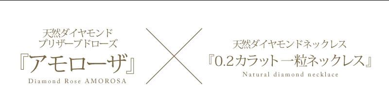 天然ダイヤモンド0.2ct 10金ピンクゴールドネックレス-16