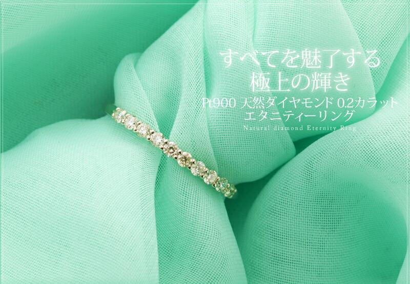 ローズベルシア×天然ダイヤモンド0.2ct PT900エタニティリング-12