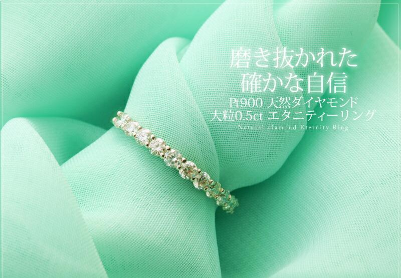 ローズベルシア×天然ダイヤモンド0.5ct PT900エタニティリング-12