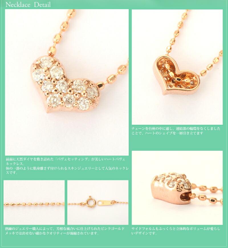 天然ダイヤモンド0.9ct ハートパヴェ18金ピンクゴールドネックレス-13