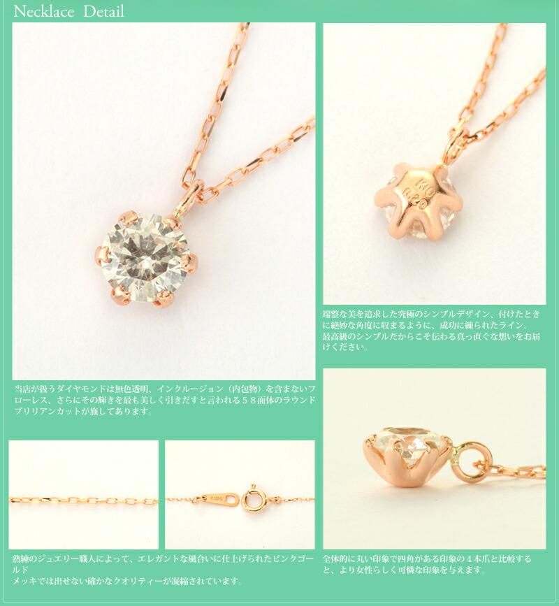 天然ダイヤモンド0.2ct 10金ピンクゴールドネックレス-18