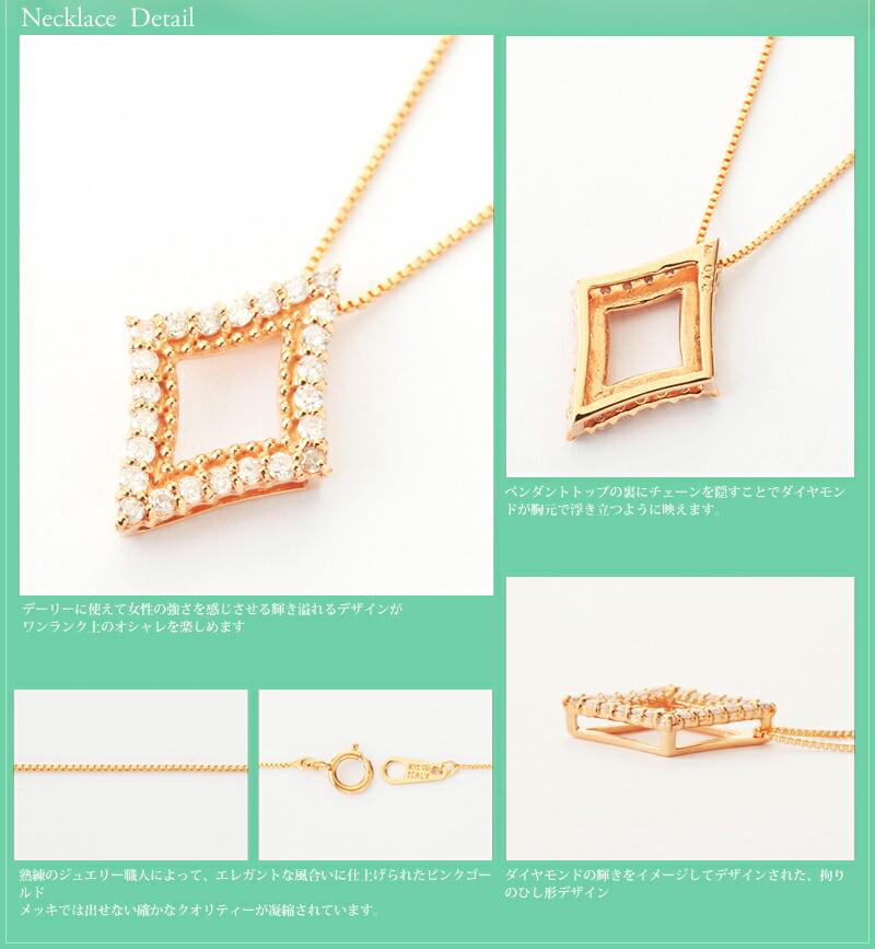 天然ダイヤモンド0.12ct ダイヤモンドシェイプ18金イエローゴールドネックレス-13