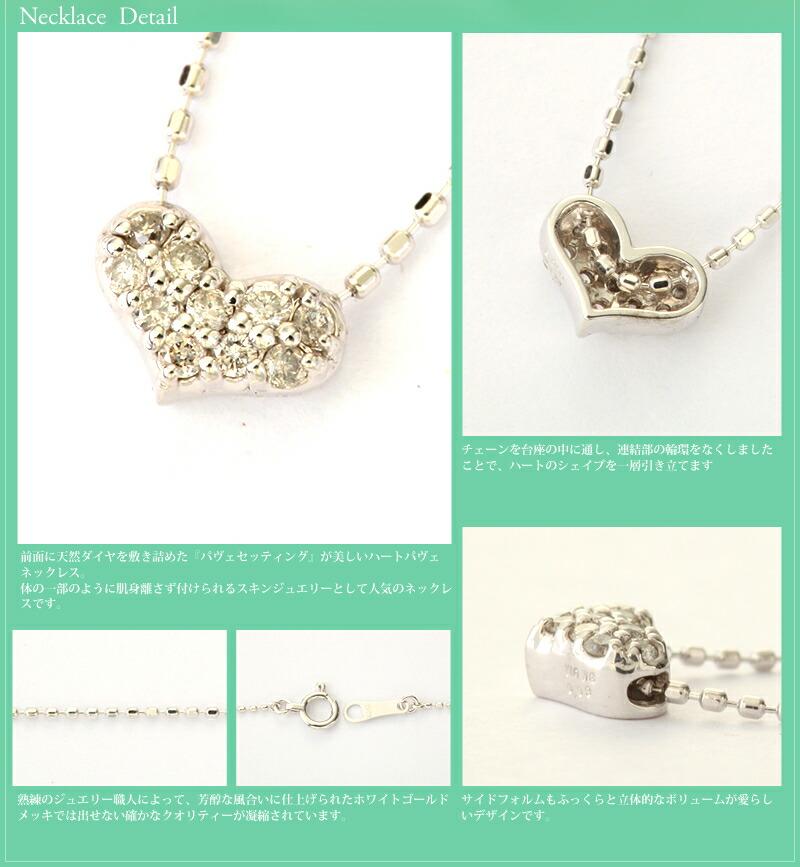 天然ダイヤモンド0.9ct ハートパヴェ18金ホワイトゴールドネックレス-13