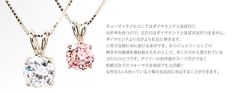 『ジュエリーブーケ×選べるネックレス』-4