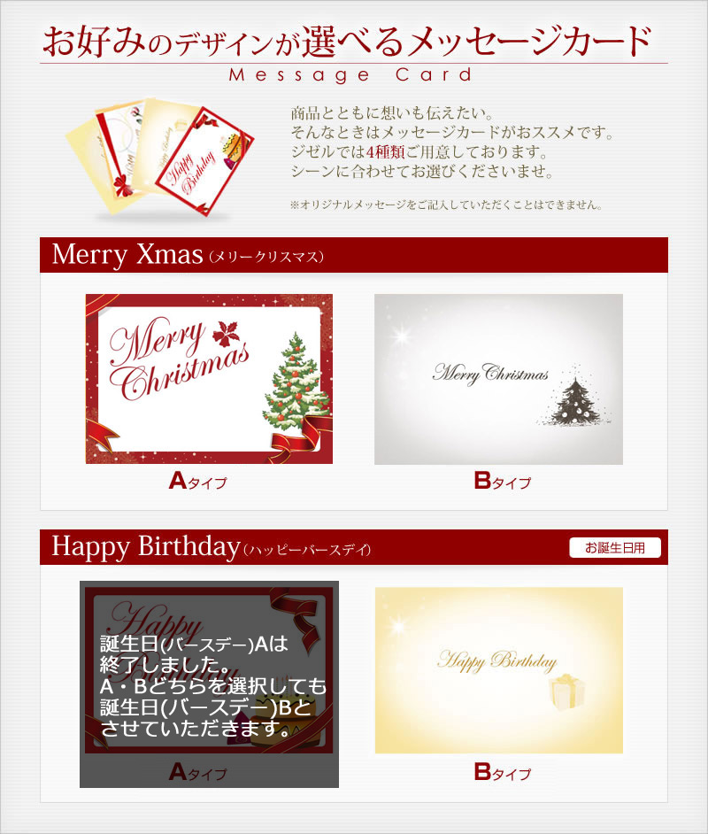 クリスマスプレゼント『サンタのジュエリーケース×選べる ネックレスセット』-10