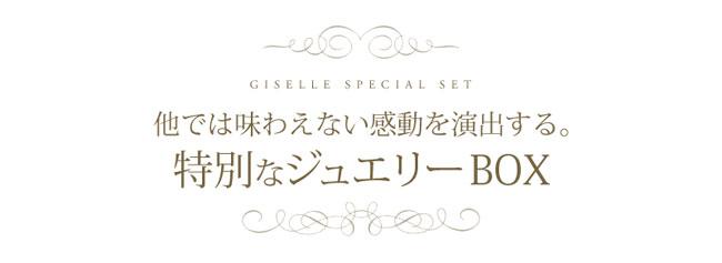 『天然ダイヤモンドローズ×ブラックオニキス&雪花石・チャーム付きブレスレット』-1