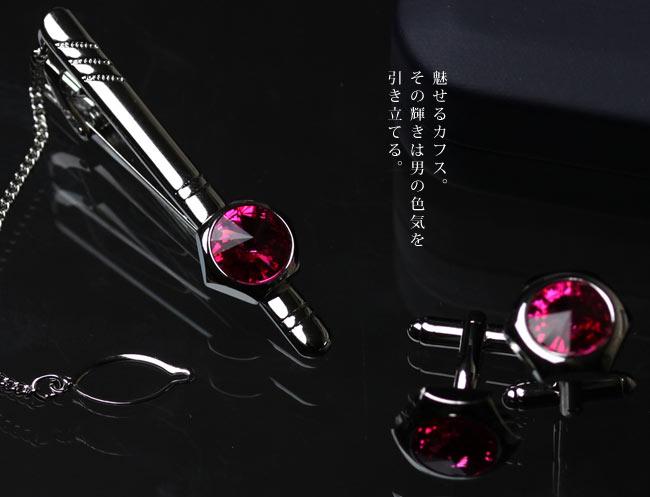 『天然ダイヤモンドローズ×カフスボタン&ネクタイピンセット』-6