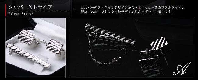 『天然ダイヤモンドローズ×カフスボタン&ネクタイピンセット』-9